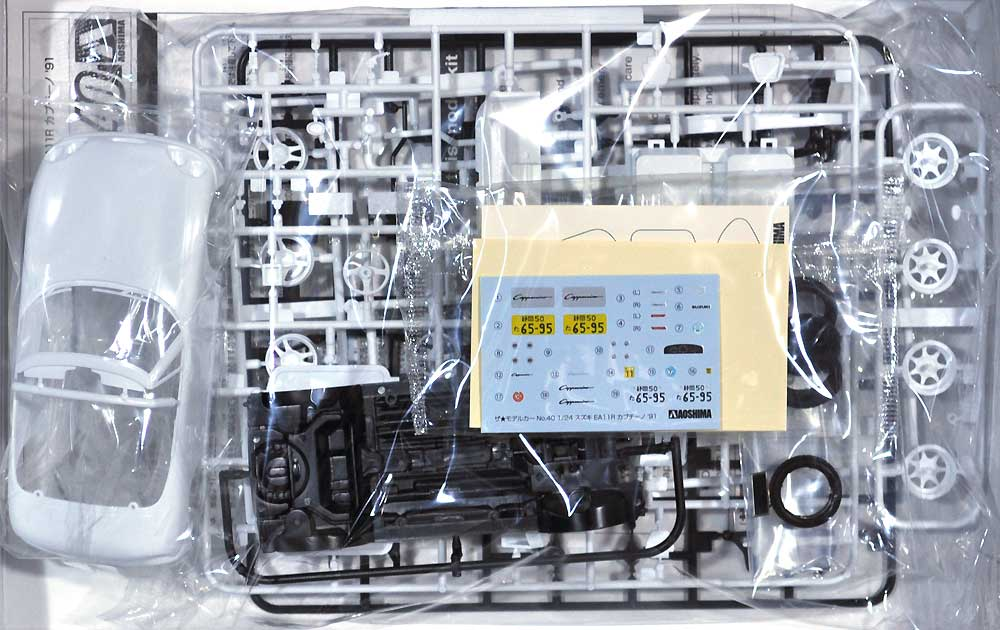 スズキ EA11R カプチーノ '91プラモデル(アオシマ1/24 ザ・モデルカーNo.040)商品画像_1