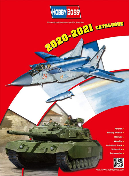 ホビーボス 2020-2021 カタログカタログ(ホビーボスカタログNo.60285)商品画像