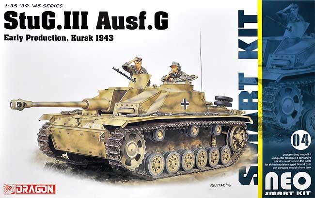 ドイツ 3号突撃砲 G型 初期生産型 クルスク 1943 (NEOスマートキット)プラモデル(ドラゴン1/35