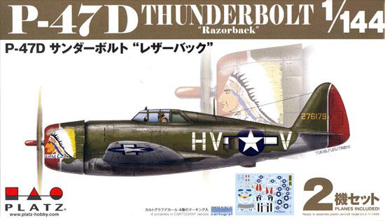 P-47D サンダーボルト レザーバックプラモデル(プラッツ1/144 プラスチックモデルキットNo.PDR-011)商品画像