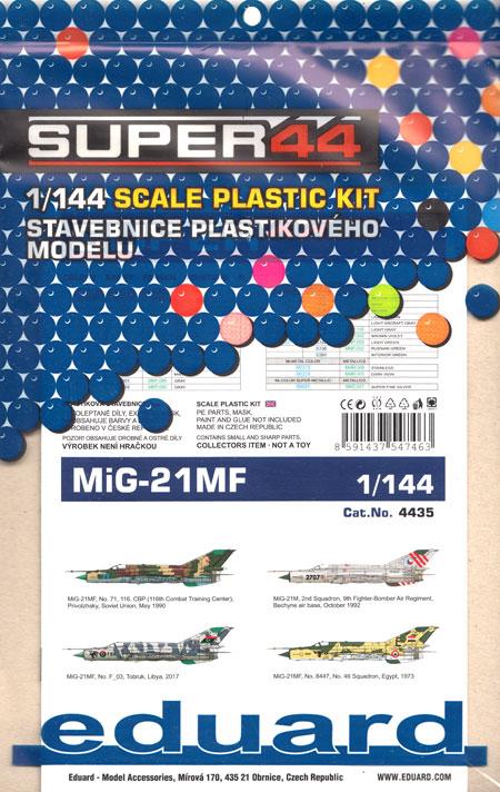 MiG-21MFプラモデル(エデュアルド1/144 SUPER44No.4435)商品画像