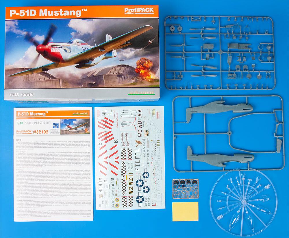 P-51D マスタングプラモデル(エデュアルド1/48 プロフィパックNo.82102)商品画像_1