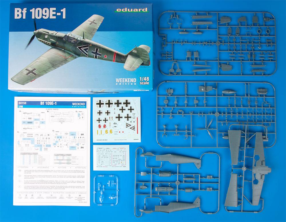 メッサーシュミット Bf109E-1プラモデル(エデュアルド1/48 ウィークエンド エディションNo.84158)商品画像_1