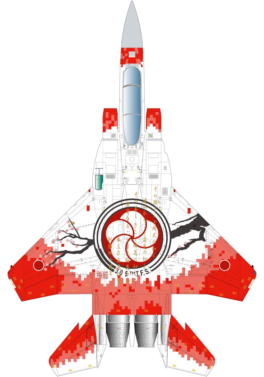 航空自衛隊 F-15J イーグル 第305飛行隊 創隊40周年記念塗装機 梅組・デジタル迷彩プラモデル(プラッツ1/72 プラスチックモデルキットNo.AC-031)商品画像_3
