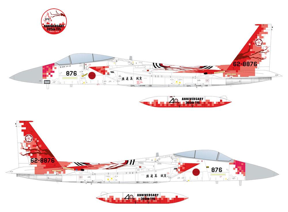 航空自衛隊 F-15J イーグル 第305飛行隊 創隊40周年記念塗装機 梅組・デジタル迷彩プラモデル(プラッツ1/72 プラスチックモデルキットNo.AC-031)商品画像_4