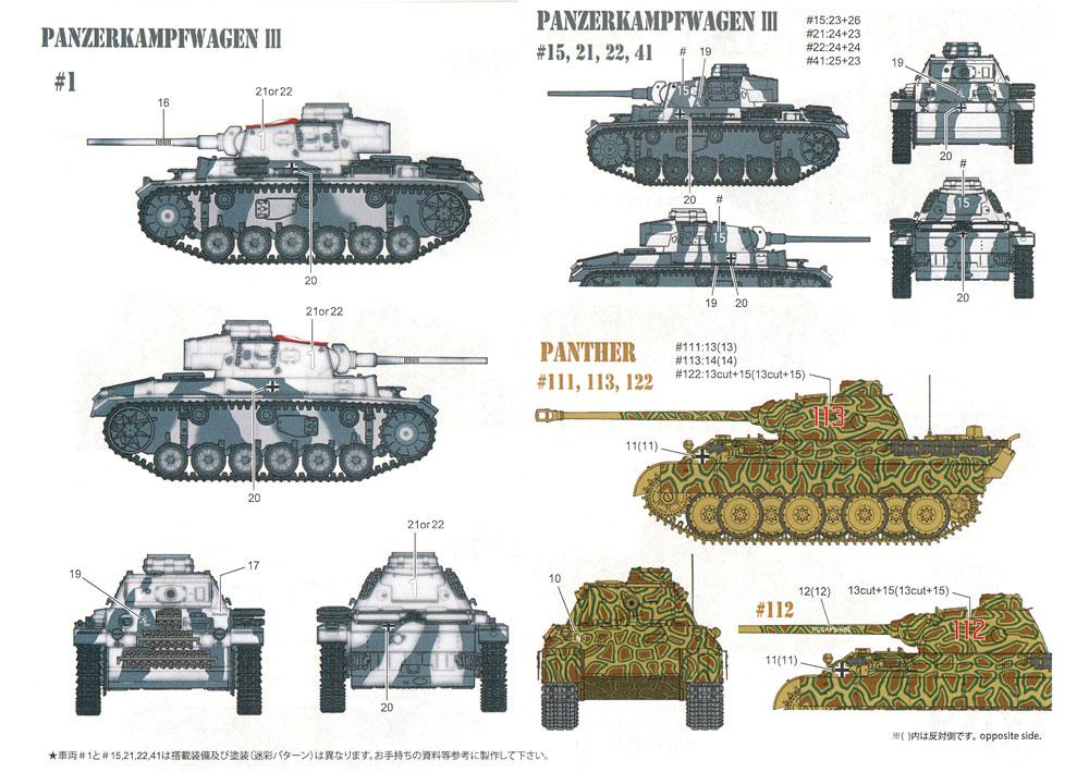 T-34 デカールセットデカール(フォックスモデル (FOX MODELS)AFVデカールNo.D035027)商品画像_2