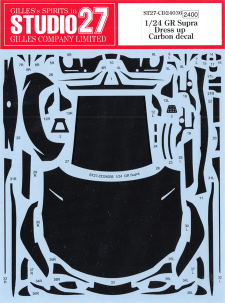 トヨタ GR スープラ ドレスアップ カーボンデカールデカール(スタジオ27ツーリングカー/GTカー カーボンデカールNo.CD24036)商品画像