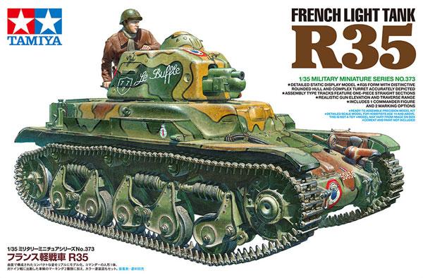 フランス軽戦車 R35プラモデル(タミヤ1/35 ミリタリーミニチュアシリーズNo.373)商品画像