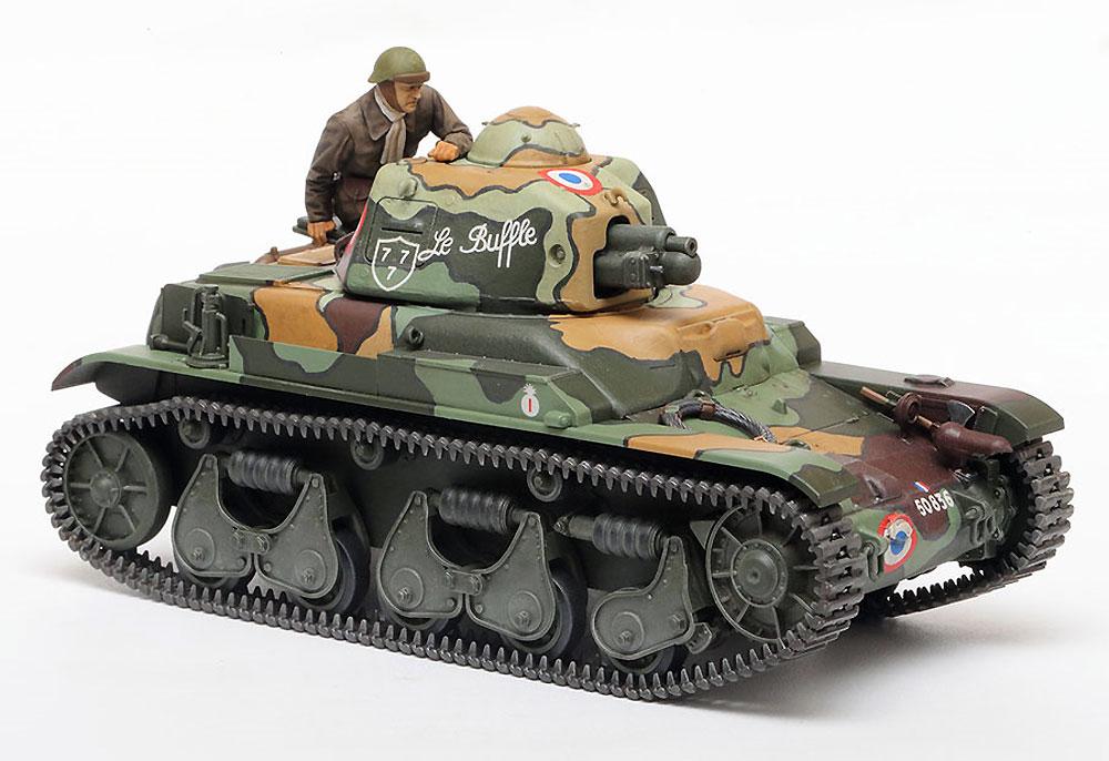 フランス軽戦車 R35プラモデル(タミヤ1/35 ミリタリーミニチュアシリーズNo.373)商品画像_1