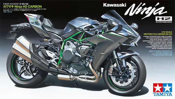 カワサキ Ninja H2 CARBONプラモデル(タミヤ1/12 オートバイシリーズNo.136)商品画像
