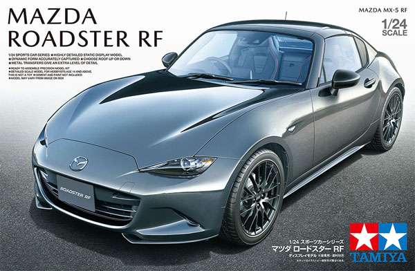 マツダ ロードスター RFプラモデル(タミヤ1/24 スポーツカーシリーズNo.353)商品画像
