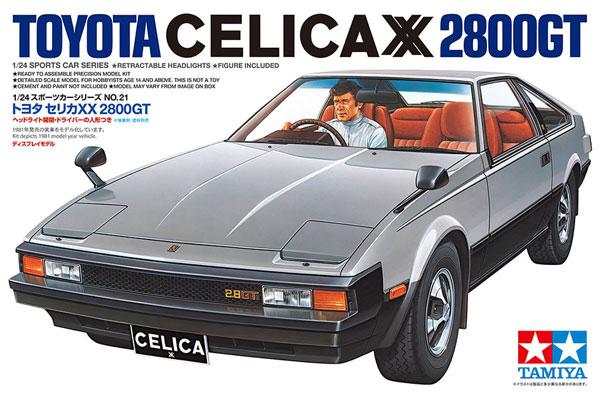 トヨタ セリカ XX 2800GTプラモデル(タミヤ1/24 スポーツカーシリーズNo.021)商品画像