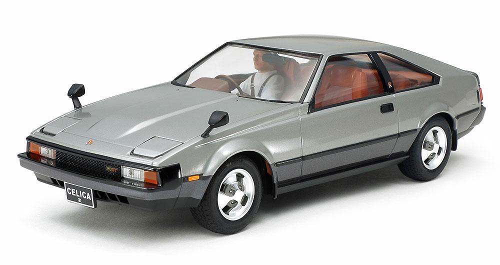 トヨタ セリカ XX 2800GTプラモデル(タミヤ1/24 スポーツカーシリーズNo.021)商品画像_2