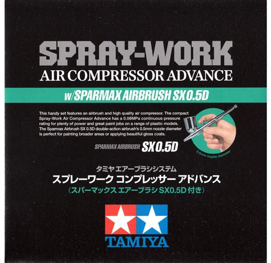 スプレーワーク コンプレッサー アドバンス (スパーマックス エアーブラシ SX0.5D付き)エアブラシセット(タミヤタミヤエアーブラシシステムNo.69927)商品画像