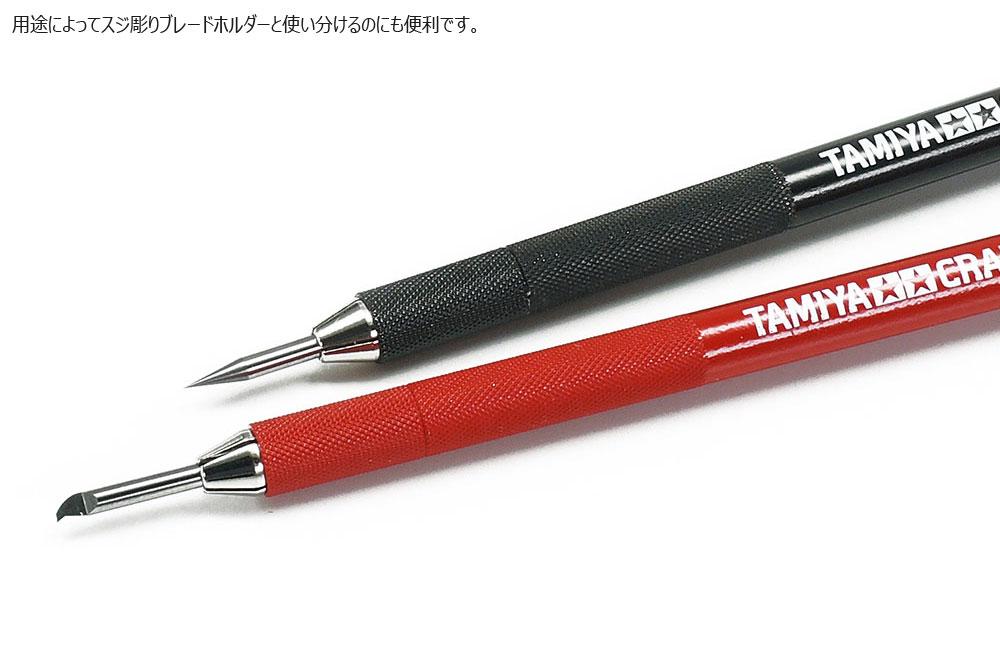 スジ彫りブレードホルダー (レッド)ホルダー(タミヤタミヤ クラフトツールNo.89984)商品画像_4