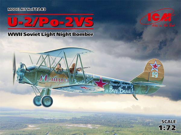 ポリカルポフ U-2/Po-2VSプラモデル(ICM1/72 エアクラフト プラモデルNo.72243)商品画像