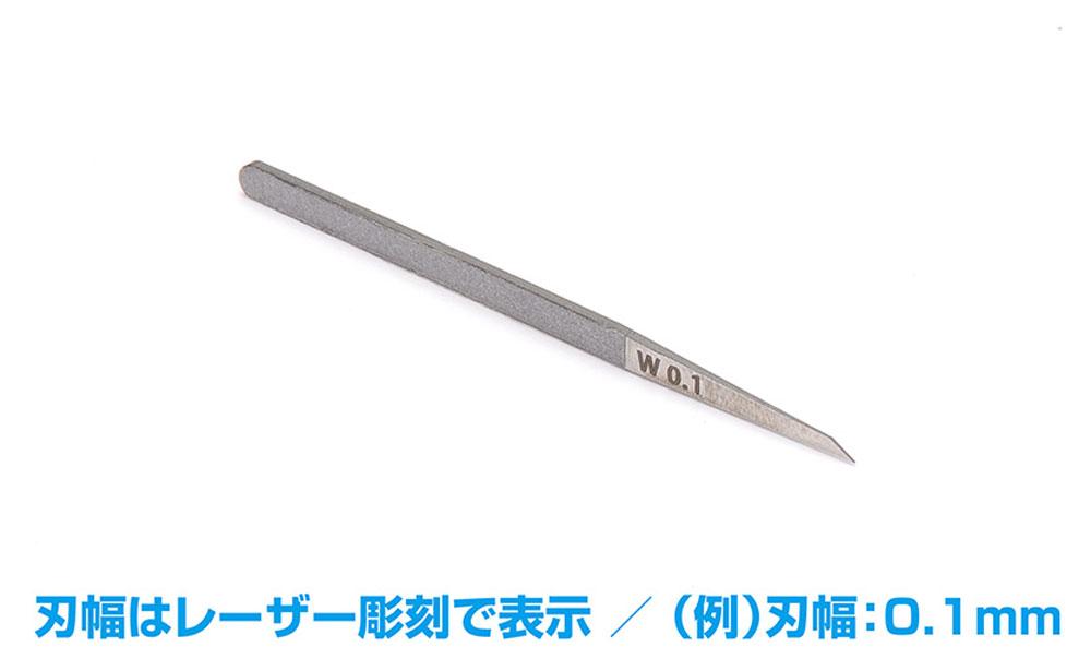 HG マイクロチゼル 単品 刃幅 0.15mmチゼル(ウェーブホビーツールシリーズNo.HT-548)商品画像_3