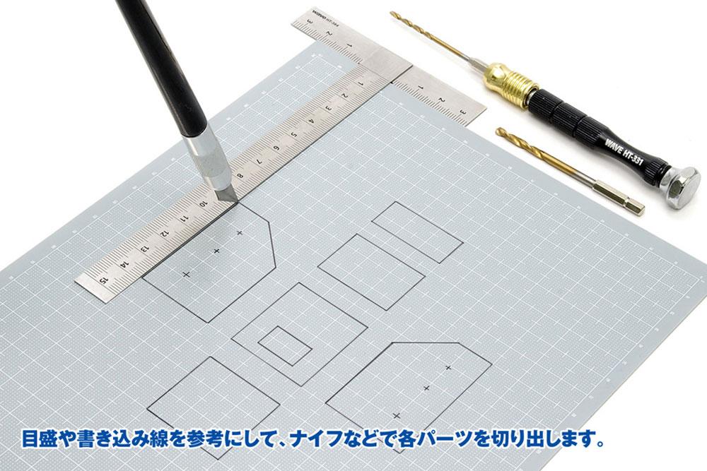プラ=プレート (グレー) 目盛付き (目盛印刷色:ブルー) (厚さ:0.8mm) (ウェーブ マテリアル OM-309) の商品画像