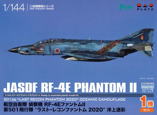 航空自衛隊 偵察機 RF-4E ファントム 2 第501飛行隊 ラスト・レコンファントム 2020 洋上迷彩プラモデル(プラッツ1/144 自衛隊機シリーズNo.PF-029)商品画像