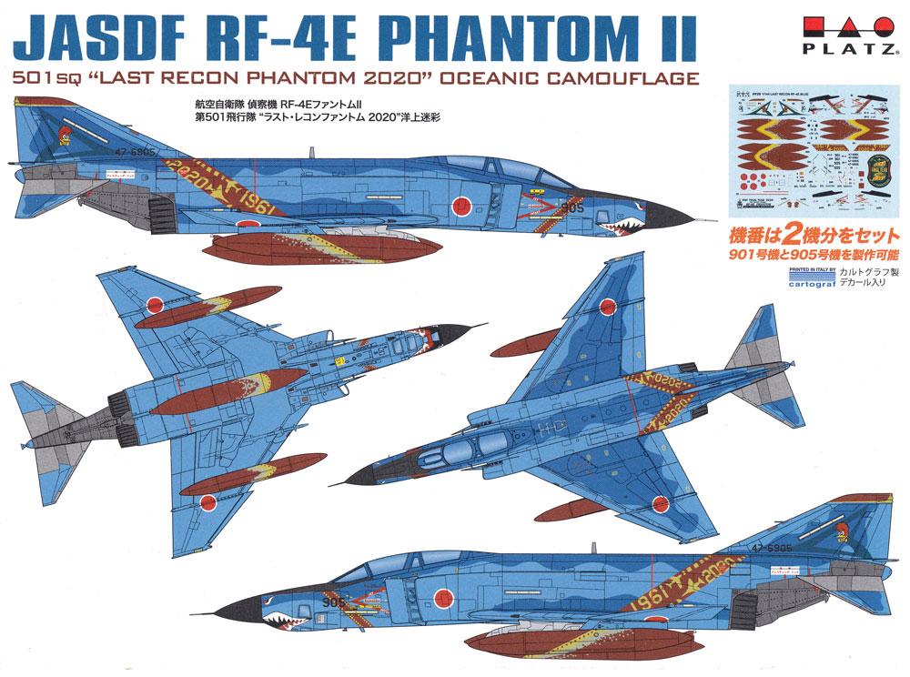 航空自衛隊 偵察機 RF-4E ファントム 2 第501飛行隊 ラスト・レコンファントム 2020 洋上迷彩プラモデル(プラッツ1/144 自衛隊機シリーズNo.PF-029)商品画像_1