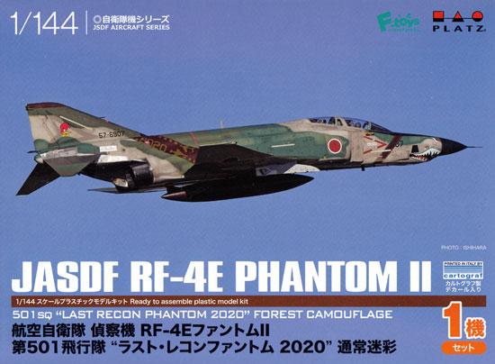 航空自衛隊 偵察機 RF-4E ファントム 2 第501飛行隊 ラスト・レコンファントム 2020 通常迷彩プラモデル(プラッツ1/144 自衛隊機シリーズNo.PF-030)商品画像