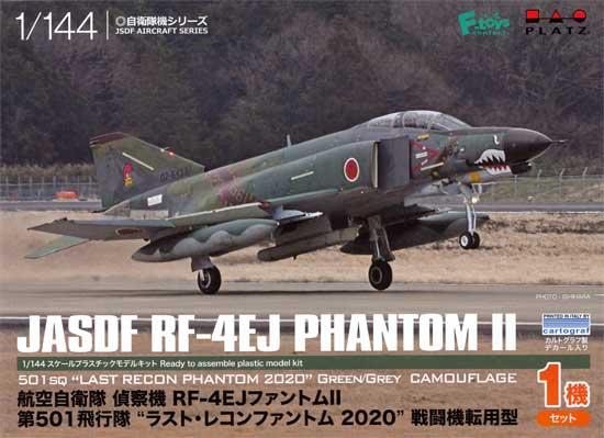 航空自衛隊 偵察機 RF-4E ファントム 2 第501飛行隊 ラスト・レコンファントム 2020 戦闘機転用型プラモデル(プラッツ1/144 自衛隊機シリーズNo.PF-031)商品画像