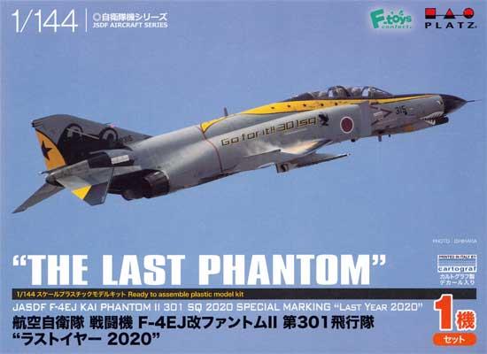 航空自衛隊 戦闘機 F-4EJ改 ファントム 2 第301飛行隊 ラストイヤー 2020プラモデル(プラッツ1/144 自衛隊機シリーズNo.PF-032)商品画像