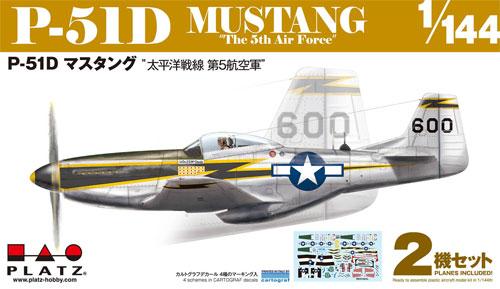 P-51D マスタング 太平洋戦線 第5航空軍プラモデル(プラッツ1/144 プラスチックモデルキットNo.PDR-012)商品画像