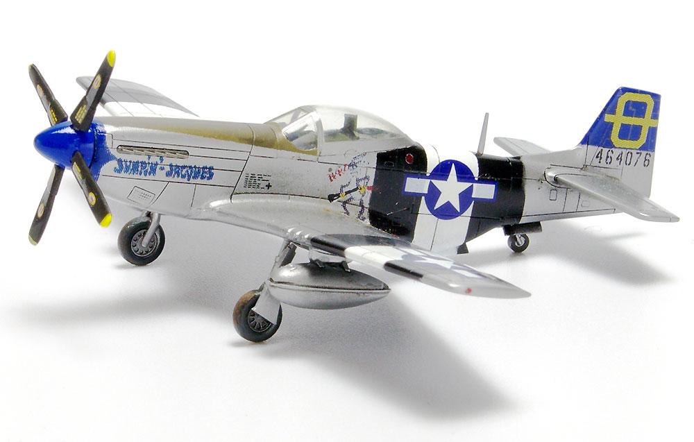 P-51D マスタング 太平洋戦線 第5航空軍プラモデル(プラッツ1/144 プラスチックモデルキットNo.PDR-012)商品画像_2