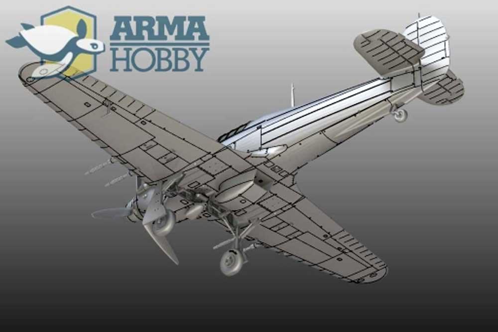 ホーカー ハリケーン Mk.2cプラモデル(アルマホビー1/72 エアクラフト プラモデルNo.70036)商品画像_4