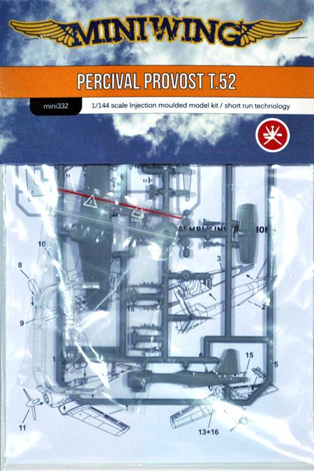 パーシヴァル プロヴォスト T.52 オマーン空軍プラモデル(ミニウイング1/144 インジェクションキットNo.mini332)商品画像