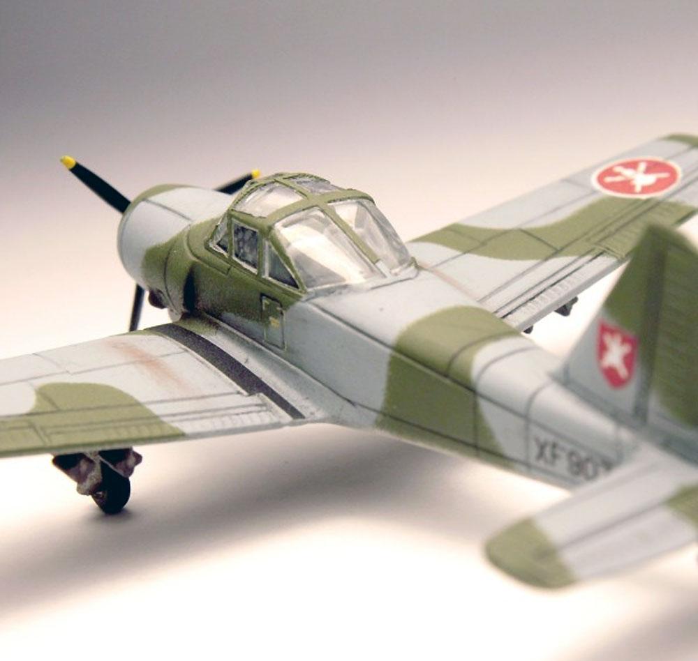 パーシヴァル プロヴォスト T.52 オマーン空軍プラモデル(ミニウイング1/144 インジェクションキットNo.mini332)商品画像_4