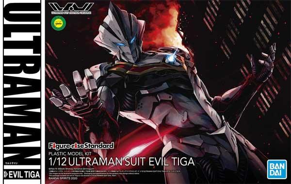 ULTRAMAN SUIT EVIL TIGAプラモデル(バンダイフィギュアライズ スタンダードNo.5059232)商品画像