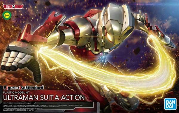ULTRAMAN SUIT A -ACTION-プラモデル(バンダイフィギュアライズ スタンダードNo.5029553)商品画像