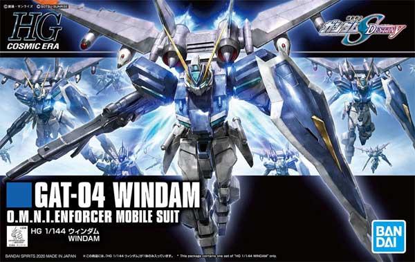GAT-04 ウィンダムプラモデル(バンダイHGCE ハイグレード コズミック・イラNo.232)商品画像