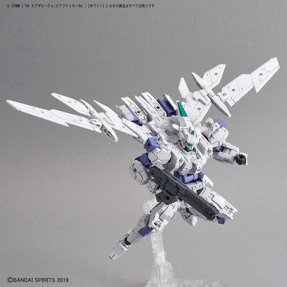エグザビークル エアファイターVer. ホワイトプラモデル(バンダイ30 MINUTES MISSIONSNo.EV-001)商品画像_3