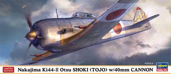 中島 キ44 二式単座戦闘機 鍾馗 2型 乙 40mm砲装備機プラモデル(ハセガワ1/72 飛行機 限定生産No.02329)商品画像