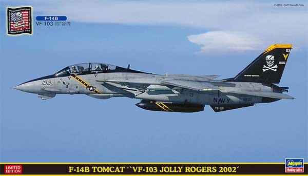 F-14B トムキャット VF-103 ジョリーロジャース 2002プラモデル(ハセガワ1/72 飛行機 限定生産No.SP454)商品画像