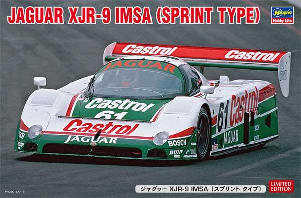 ジャグヮー XJR-9 IMSA (スプリント タイプ)プラモデル(ハセガワ1/24 自動車 限定生産No.20441)商品画像