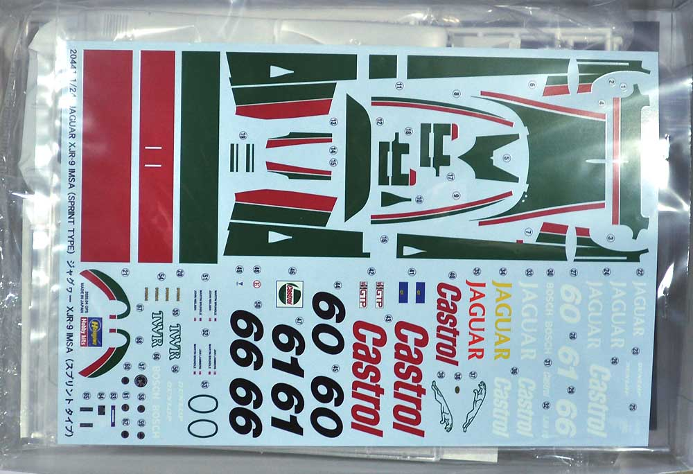ジャグヮー XJR-9 IMSA (スプリント タイプ)プラモデル(ハセガワ1/24 自動車 限定生産No.20441)商品画像_1