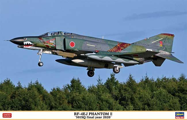 RF-4EJ ファントム 2 501SQ ファイナルイヤー 2020プラモデル(ハセガワ1/48 飛行機 限定生産No.07487)商品画像