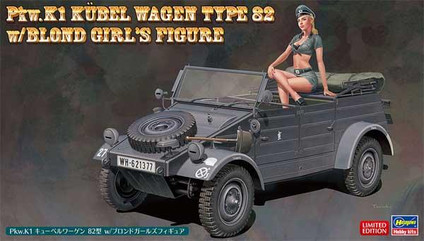 Pkw.K1 キューベルワーゲン 82型 w/ブロンドガールズフィギュアプラモデル(ハセガワ1/24 自動車 HRシリーズNo.SP453)商品画像