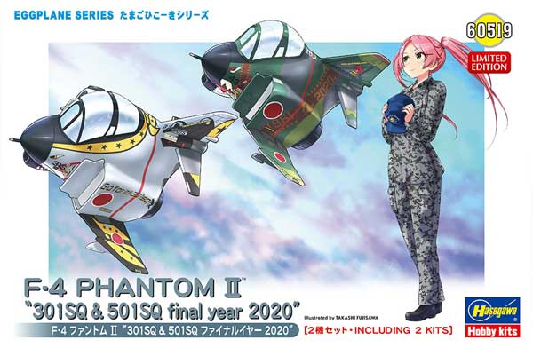 F-4 ファントム 2 301SQ & 501SQ ファイナルイヤー 2020プラモデル(ハセガワたまごひこーき シリーズNo.60519)商品画像