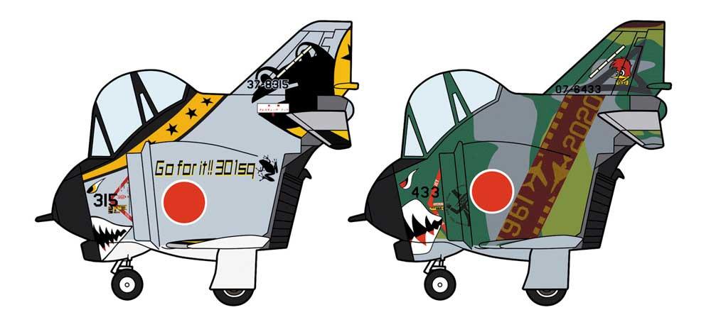 F-4 ファントム 2 301SQ & 501SQ ファイナルイヤー 2020プラモデル(ハセガワたまごひこーき シリーズNo.60519)商品画像_2
