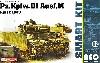 ドイツ 3号戦車 M型 クルスク 1943 (NEOスマートキット)