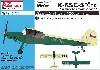 ムラーズ K-65/C-5 チャープ チェコスロバキア