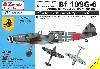 メッサーシュミット Bf109G-6 JG.300 ヴィルデザウ パート3