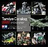 タミヤカタログ 2020 (スケールモデル版)