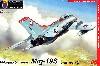 MiG-19S ファーマーC