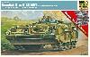 スウェーデン陸軍 Strv 103C MBT 組立式履帯附属